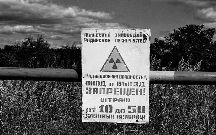 chernobyl essay questions April 26 is the day the world commemorates the worst-ever nuclear disaster twenty-eight years after the chernobyl power plant blew up, rt remembers the tragedy and takes a look at the changes that time has wrought to the fallout zone.